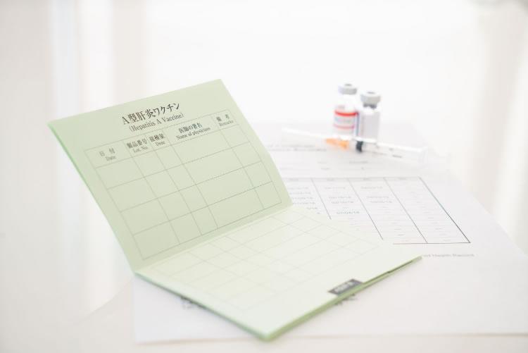予防接種の記録